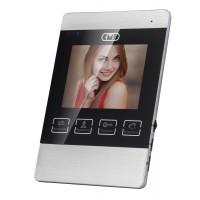 CMD-VD45M Цветной видеодомофон, с детекцией движения