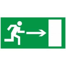 Знак Е03 - Направление к эвакуационному выходу направо