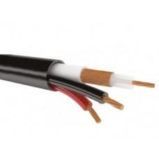 Кабель  RG-59B/U+2х0,75  кабель комбинированный для систем видеонаблюдения внешней прокладки