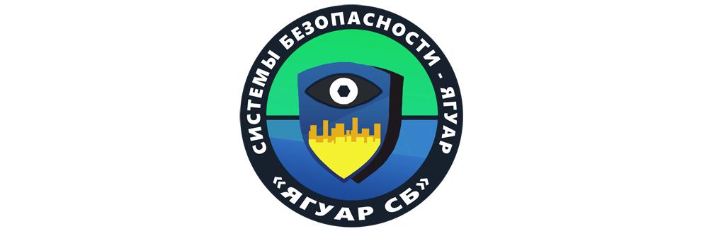Магазин систем безопасности – Нефтекамск