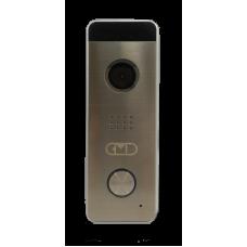 CMD-VP70C FullHD (серебро)